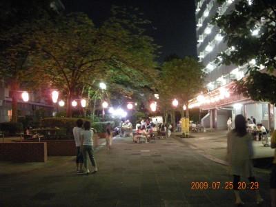 20090725-001
